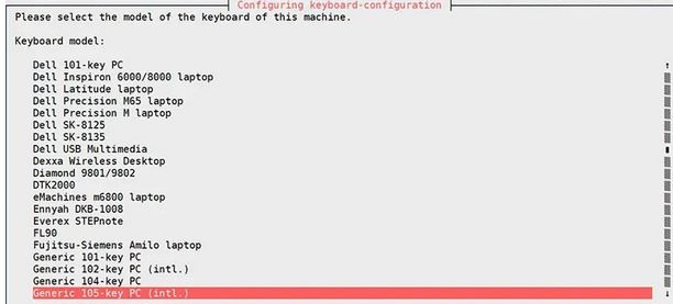 config keyboard raspberry